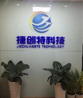 北京捷创特科技发展有限公司